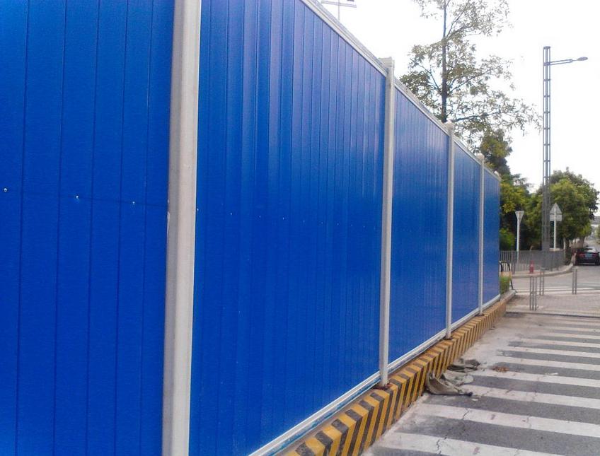活动围墙1